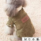 寵物衣 寵物衣服狗狗兩腳衣泰迪秋裝