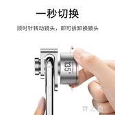 單反手機鏡頭廣角微距魚眼長焦4K紅圈三四合一通用外置高清攝像頭神器 qz2169【野之旅】