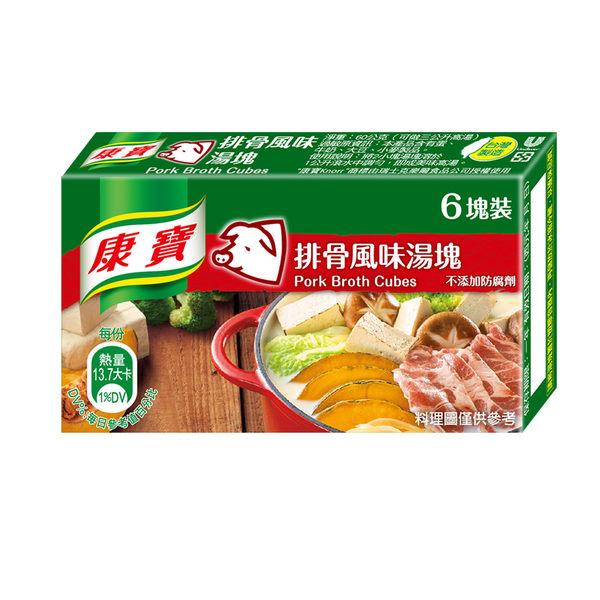 【康寶】排骨風味湯塊60G