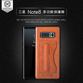 ◆羅蘭系列 SAMSUNG 三星 Galaxy Note 8 SM-N950F 皮革紋支架保護殼/多功能/手機殼/可插卡