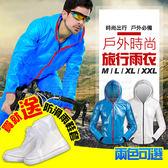 自行車雨衣 兩件式雨衣 整套 衣+褲 送鞋套雨鞋 加厚更防水 車衣 超輕防水防風衣 反光雨衣