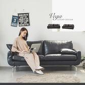 沙發 椅子 沙發床 三人沙發【Y0009】Vega 賽維爾三人皮沙發(附抱枕) 收納專科