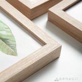 創意實木相框掛墻訂製4k10寸12寸16寸18寸20寸24寸36寸8開A3畫框 酷斯特數位3C
