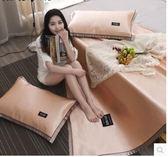 涼席冰絲席三件套1.5米可折疊單雙人BS16523『時尚玩家』