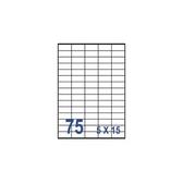 裕德  U2610 電腦列印標籤75格42X19.5mm-100張入 / 包