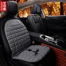 艾可斯汽車加熱坐墊 冬季款車墊車載通用座椅電加熱座墊 12V車用【限時八八折】JY
