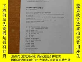 二手書博民逛書店罕見血型說明書18483 趙玲卿 湖南人民出版社 出版2012