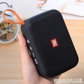 音箱插卡U盤MP3播放器手提口袋隨身聽老人低音炮收款播報影響