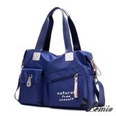 【Lemio】natural free防潑水 雙口袋兩用包(湖水藍)