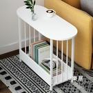 邊幾 茶几簡約可移動創意小戶型沙發邊桌家...