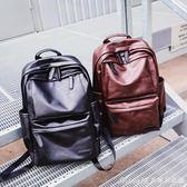休閒韓版雙肩包男士背包學院風時尚潮流個性大學生書包旅行潮包女 艾美時尚衣櫥