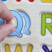 木製兒童手抓板數字字母拼板寶寶立體拼圖早教益智玩具1-2-3-4歲6【快速出貨八折一天】