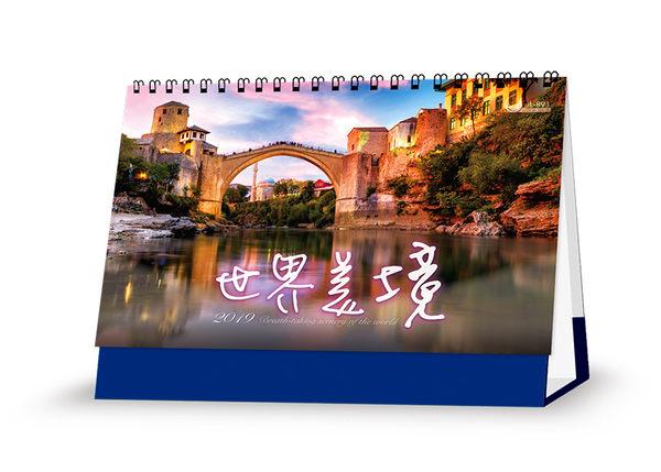 2019 桌曆~JL891世界美境*16張-局部上光 ~天堂鳥月曆