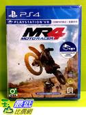 PS4 Moto Racer4 越野摩托車 MR4 原版片 亞版英文
