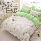 《竹漾》天絲絨單人床包涼被三件組【多款任選】台灣製