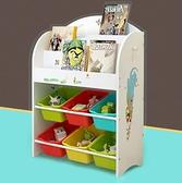 兒童玩具收納架寶寶繪本書架玩具架多層置物架玩具整理架收納櫃QM 向日葵