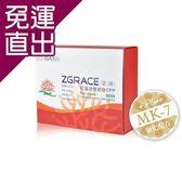 艾晟生技 姿沛-紅藻液態鈣+CPP/軟膠囊 MK-7強化配方(100粒/盒)【免運直出】
