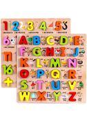 數字母男女孩寶寶木質拼圖兒童早教益智拼板積木玩具1-2-3-4-5歲【618好康又一發】