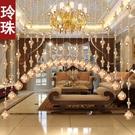 珠簾 水晶珠簾衛生間門簾裝飾掛簾隔斷簾玄關屏風客廳臥室吊簾子成品