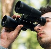 望遠鏡PUROO雙筒望遠鏡高倍高清夜視特種兵兒童演唱會望眼鏡    color shop