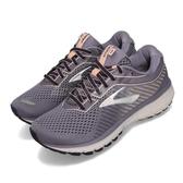 BROOKS 慢跑鞋 Ghost 12 魔鬼系列 十二代 紫 灰 DNA動態避震科技 運動鞋 女鞋【PUMP306】 1203051D086
