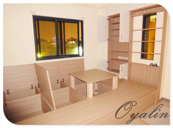 【歐雅系統家具】和室