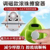 京雀擦玻璃器雙面擦 玻璃清潔器工具擦窗神器擦玻璃器雙層中空搽igo  西城故事