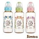 小獅王辛巴 simba 桃樂絲PPSU標準葫蘆大奶瓶320ml