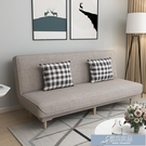 沙發床 小戶型沙發出租房可折疊沙發床兩用臥室簡易沙發客廳懶人布藝【快速出貨】