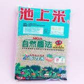 有機池上多力糙米(MOA有機認證)