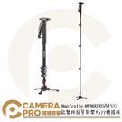 ◎相機專家◎ Manfrotto MVMXPROA4577 XPROA4577 鋁製四節單腳架 + 577轉接板 公司貨