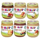 喜寶HiPP 生機果泥125g(7款可選)