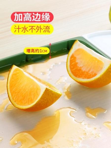 菜板實木寶寶輔食小占板家用塑料案板廚房切水果砧板多功能切菜板