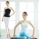 瑜伽服 韓版顯瘦速乾假兩件瑜伽緊身衣套裝健身服舞蹈練功 KB3873【歐爸生活館】