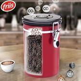 美國Friis防潮排氣真空茶葉罐 食品咖啡豆密封罐304不銹鋼奶粉罐【新年交換禮物降價】