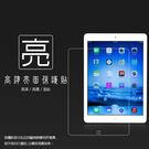 ◇亮面螢幕保護貼 Apple iPad ...