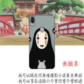 [ZB602KL 軟殼] ASUS ZenFone Max Pro (M1) ZB601KL X00TDB 手機殼 外殼 保護套 無臉男
