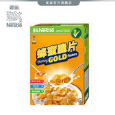 【雀巢 Nestle】蜂蜜脆片早餐脆片 220g