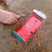 加厚水下拍照 配掛繩 雨天手機防水袋游泳潛水套可觸屏蘋果通用款 熊貓本