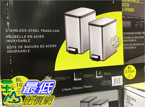 [COSCO代購] C1233848 SENSIBLE ECO LIVING 8L STAINLESS TRASHCAN 2PK 8L不銹鋼垃圾桶2入