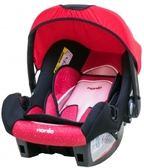 納尼亞 提籃汽座 -星空系列 紅/黑/藍FB0001 『121婦嬰用品館』