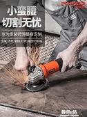 角磨機 普朗德角磨機切割機家用多功能磨光機小型打磨手磨機砂輪電動工具ATF 韓美e站