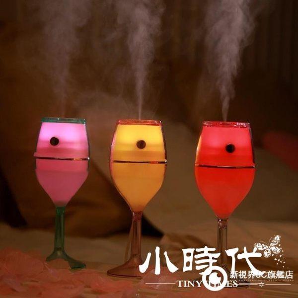 zaiwan 紅酒杯加濕器 七彩夜燈USB加濕器 新奇特香薰機