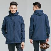 【岱妮蠶絲】Silk x Xpore戶外輕防水休閒蠶絲外套(深藍)