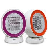 《一打就通》『暖~特$699』羅蜜歐迷你陶瓷電暖器 HT-3005(紫/橘)