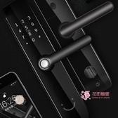 指紋鎖 家用防盜門密碼鎖智慧鎖電子鎖感應刷卡遠程開門自動鎖T 2色