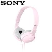 【公司貨-非平輸】SONY 索尼 ZX110 多彩耳罩式耳機 粉