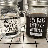 梅森杯玻璃杯帶蓋吸管杯成人梅森瓶果汁飲料奶昔杯情侶杯子女【七夕節最後一天】