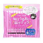 【日本EVERYYOU】每日滋潤面膜-三重膠原蛋白 (30片+送1片)