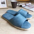 台灣製造-簡約輕巧-皮質室內拖鞋-韻色-藍